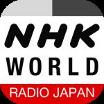 タイ語ポッドキャスト NHKワールド