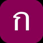 例文付きの泰英辞書アプリ