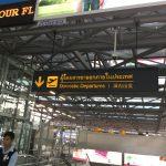 タイ人労働者が韓国で凍死 英語でタイニュース