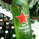 お酒に強いはタイ語で?